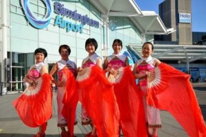Wan Sheung - Birmingham Airport