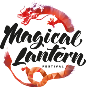 Magical Lantern Festival 2016 - Birmingham